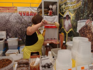 Moscow Honey Fair